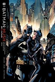 배트맨 : 허쉬 15주년 디럭스 에디션