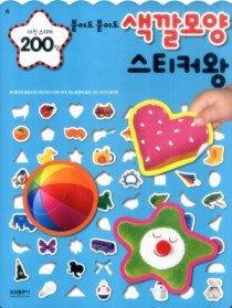 붙여도 붙여도 색깔모양 스티커왕 - 사진 스티커 200장