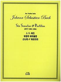 """<font title=""""J.S.바흐 무반주 바이올린 소나타 & 파르티타"""">J.S.바흐 무반주 바이올린 소나타 & 파르티...</font>"""