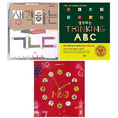 유아 글자 그림책 1~3권 세트 : 생각하는 ㄱㄴㄷ/생각하는 ABC/생각하는 123