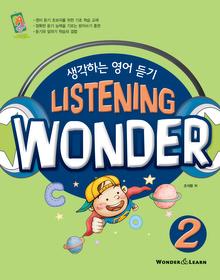 LISTENING WONDER 2