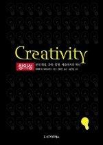 "<font title=""창의성: 문제 해결, 과학, 발명, 예술에서의 혁신 "">창의성: 문제 해결, 과학, 발명, 예술에서...</font>"