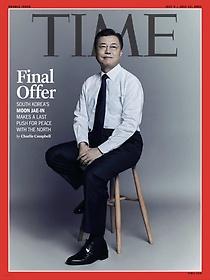 Time Asia (주간, 발행국: 미국) - 2021년 7월 5일 / 07월 12일 Double Issue 문재인 대통령 커버