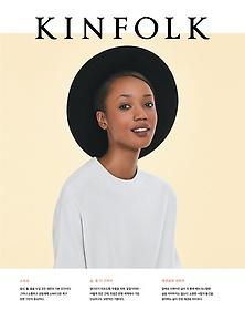 킨포크 KINFOLK vol.16
