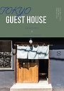 도쿄 게스트하우스 Tokyo Guest house : 과거와 현재가 교차하는 도쿄에서 즐기는 새로운 숙소 스타일 (서고O63)