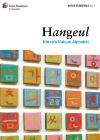 """<font title=""""Hangeul : Korea"""