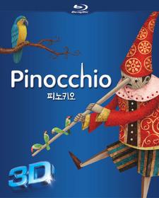 3D 세계명작: 피노키오 - 블루레이