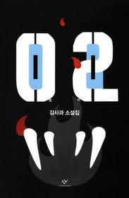 영이 02
