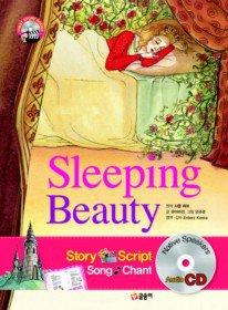 Sleeping Beauty 잠자는 숲 속의 공주