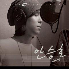 토니 안 - 안승호 베스트 : 2008 Special Album [5천장 한정판]