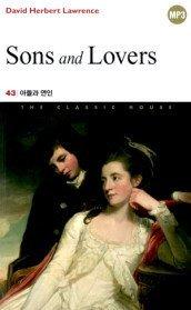 Sons and Lovers - 아들과 연인 43