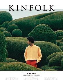 킨포크 KINFOLK vol.35