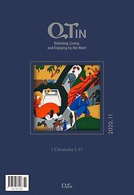 큐티인 QTIN (월간) 11월호 - 영문판