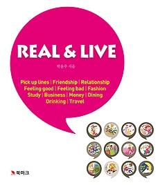 리얼 앤 라이브 Real & Live