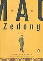 Mao Zedong (Paperback)