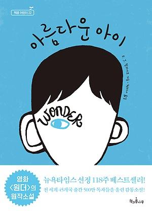 어린이 책 출판사