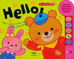 Hello! ��� (�����/ �����)