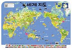 소리 나는 벽그림 - 세계 지도