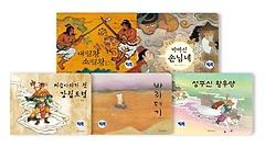 한림 신화그림책 1~5권 빅북 세트