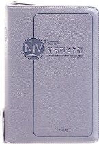 """<font title=""""개역개정 NIV 한영해설성경 (중/단본/색인/지퍼/이태리신소재/은색)"""">개역개정 NIV 한영해설성경 (중/단본/색인/...</font>"""