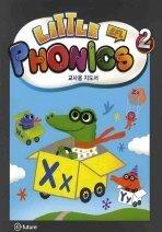 Little Phonics 2 : Teacher's Guide (Paperback)