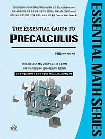 미국 수학 시리즈 7 Precalculus