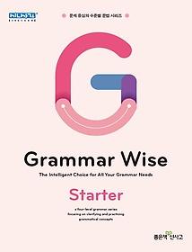 """<font title=""""Grammar Wise Starter 그래머 와이즈 스타터"""">Grammar Wise Starter 그래머 와이즈 스타...</font>"""