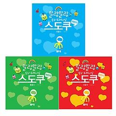 """<font title=""""말랑말랑 두뇌트레이닝 스도쿠 어린이 1~3권 세트"""">말랑말랑 두뇌트레이닝 스도쿠 어린이 1~3...</font>"""