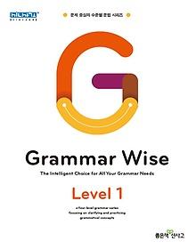 "<font title=""Grammar Wise Level 1 그래머 와이즈 레벨 1"">Grammar Wise Level 1 그래머 와이즈 레벨 ...</font>"