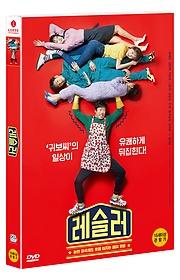 레슬러 - DVD