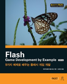 "<font title=""Flash Game Development by Example 한국어판"">Flash Game Development by Example 한국어...</font>"