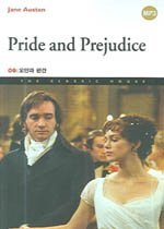 Pride and Prejudice - ������ ��� 6