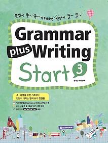 Grammar Plus Writing Start 3