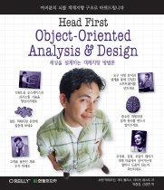 Head First Object Oriented Analysis & Design 헤드 퍼스트 객체 지향 분석 & 디자인
