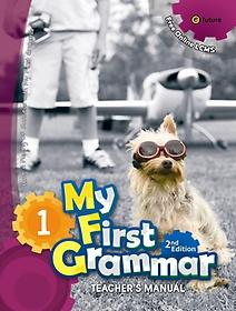 """<font title=""""My First Grammar 1: Teacher"""