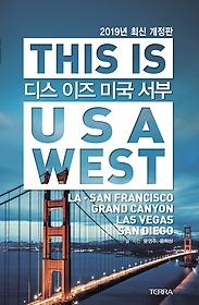 "<font title=""디스 이즈 미국 서부 THIS IS USA WEST (2018~2019)"">디스 이즈 미국 서부 THIS IS USA WEST (20...</font>"