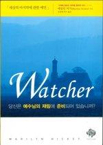 "<font title=""Watcher 당신은 예수님의 재림에 준비되어 있습니까?"">Watcher 당신은 예수님의 재림에 준비되어 ...</font>"