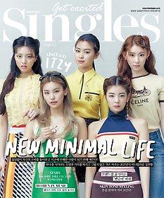 싱글즈 Singles (월간) 3월호