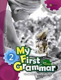"""<font title=""""My First Grammar 2: Teacher"""