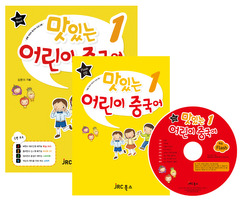 "<font title=""[한정판매] 맛있는 어린이 중국어 1 메인북 + FLASH VCD 세트"">[한정판매] 맛있는 어린이 중국어 1 메인북...</font>"