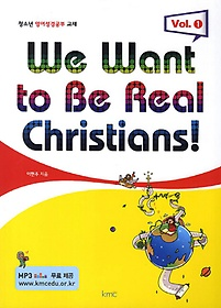 We Want to Be Real Christians! 1