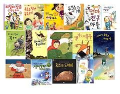 [제6회 책과함께 KBS한국어 능력시험 5급 선정도서] 초등 1~2학년 패키지 (전16권)