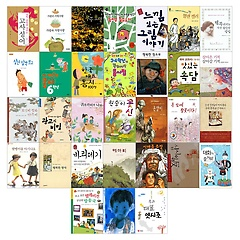 초등 교과서 수록도서 6학년 패키지(전31권)