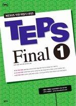 TEPS Final 1 (������+�ؼ���+CD:1)