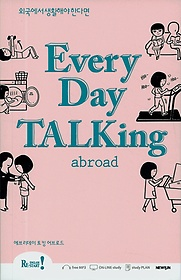 Everyday Talking Abroad