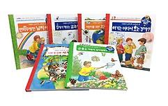 왜왜왜 어린이 과학책 시리즈 3단계 세트