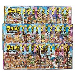 쿠키런 어드벤처 시리즈 1~35권 세트