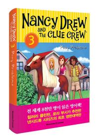 "<font title=""Nancy Drew and the Clue Crew 낸시드류와 클루크루 탐정단 3 "">Nancy Drew and the Clue Crew 낸시드류와 ...</font>"