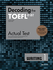 "<font title=""Decoding the TOEFL iBT Actual Test WRITING 1 (New TOEFL Edition)"">Decoding the TOEFL iBT Actual Test WRITI...</font>"