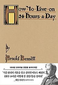 "<font title=""초판본 하루 24시간 어떻게 살 것인가 : (1910년 오리지널 초판본 표지디자인)"">초판본 하루 24시간 어떻게 살 것인가 : (1...</font>"